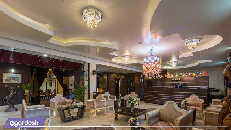 لابی هتل شیخ بهایی