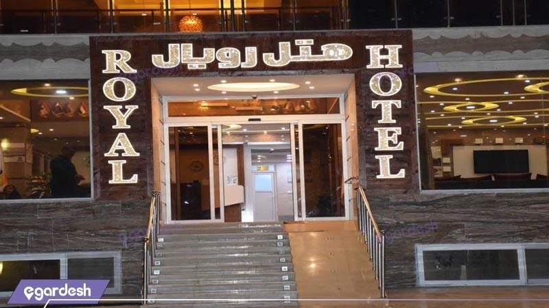 ورودی هتل رویال