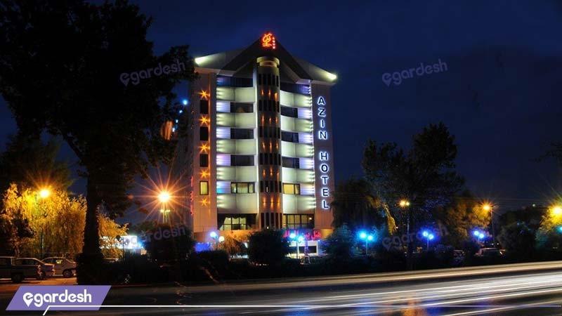 نمای ساختمان هتل آذین