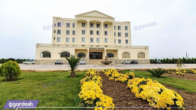 نمای ساختمان هتل قصر بوتانیک