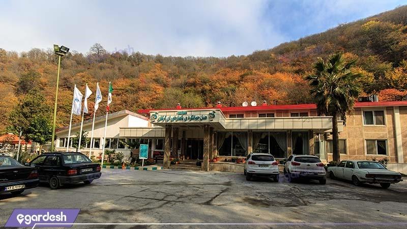 نمای ساختمان هتل جهانگردی ناهارخوران