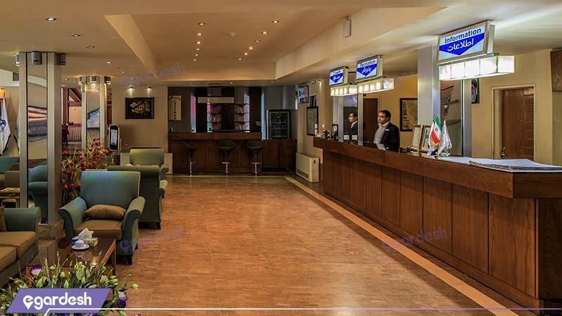 پذیرش هتل جهانگردی ناهارخوران