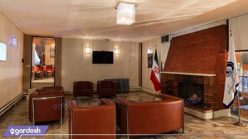لابی هتل جهانگردی علیصدر