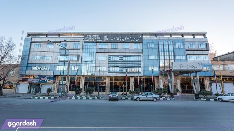 نمای ساختمان هتل بین المللی بابا طاهر