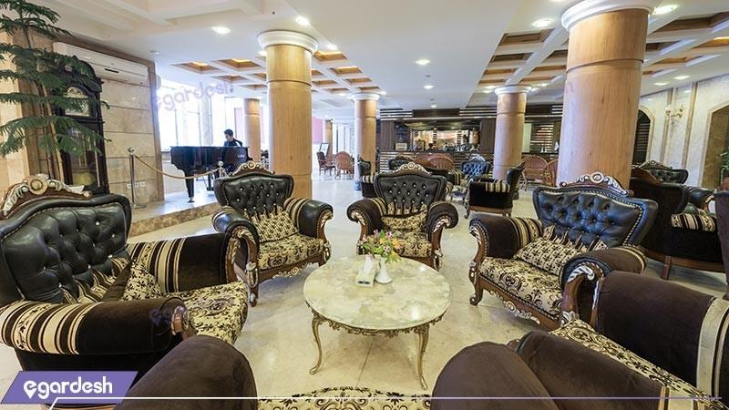 لابی هتل بین المللی بابا طاهر