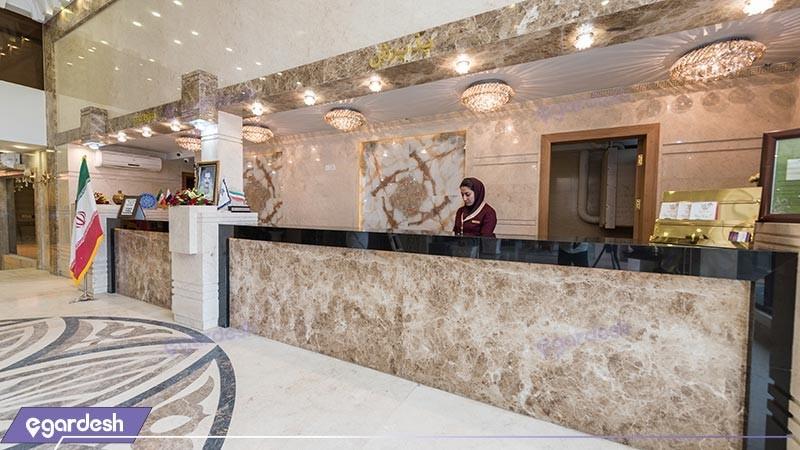 پذیرش هتل بین المللی بابا طاهر