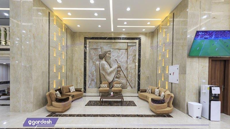 لابی هتل امیران2