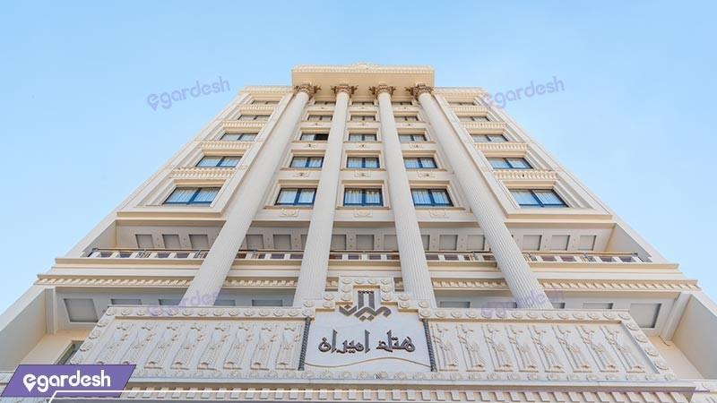 نمای ساختمان هتل امیران