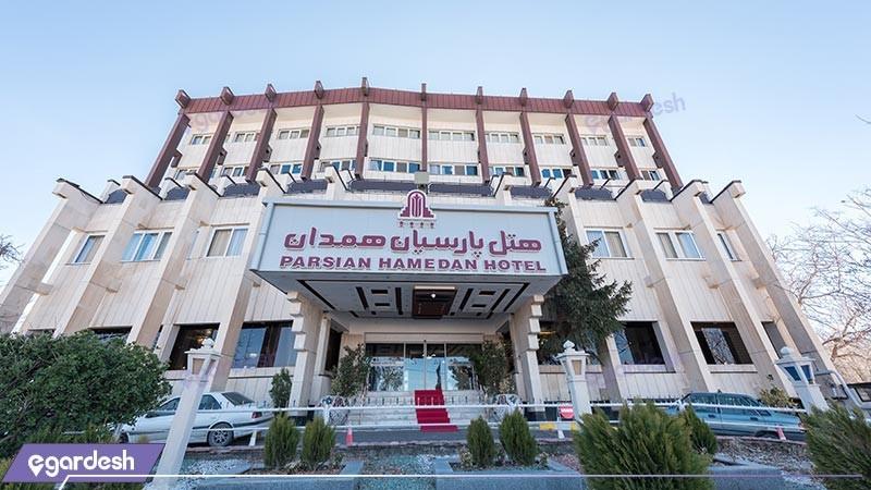 نمای ساختمان هتل پارسیان