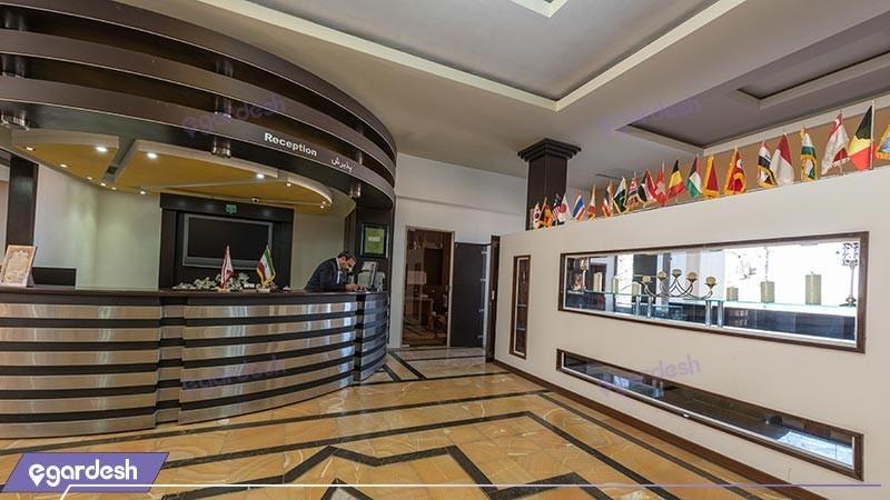 پذیرش هتل پارسیان