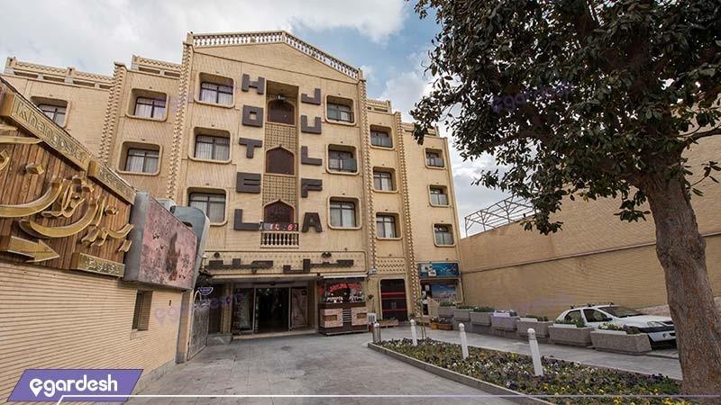 نمای ساختمان هتل جلفا