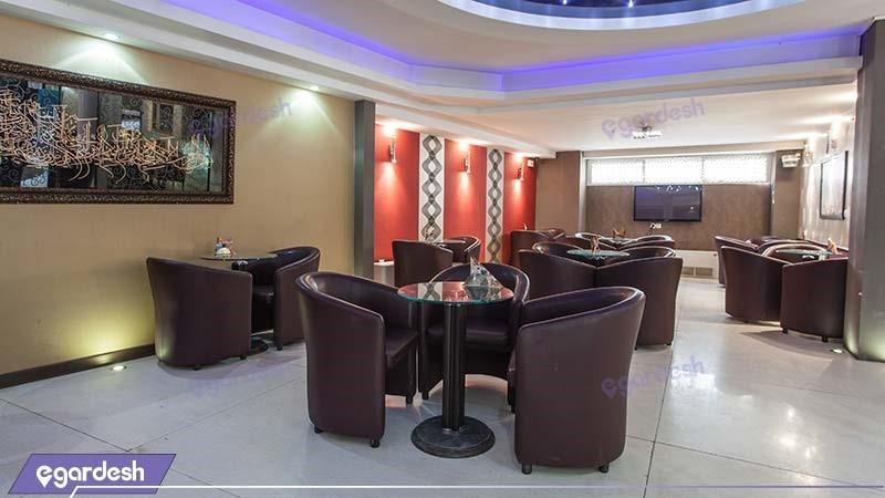 کافی شاپ هتل سفیر