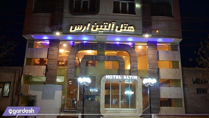 نمای ساختمان هتل آپارتمان آلتین ارس