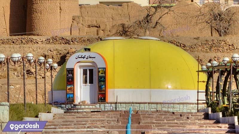 سینما 5 بعدی هتل خورشید اردهال