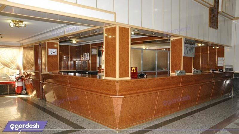 پذیرش هتل جمشید کرمانشاه