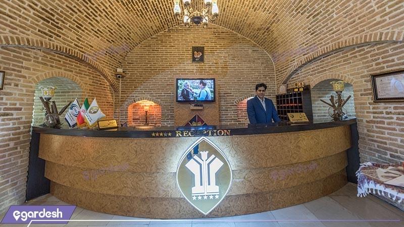پذیرش هتل بین المللی لاله بیستون