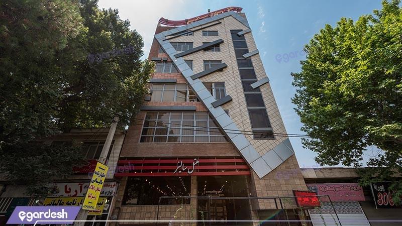 نمای ساختمان هتل سالیز
