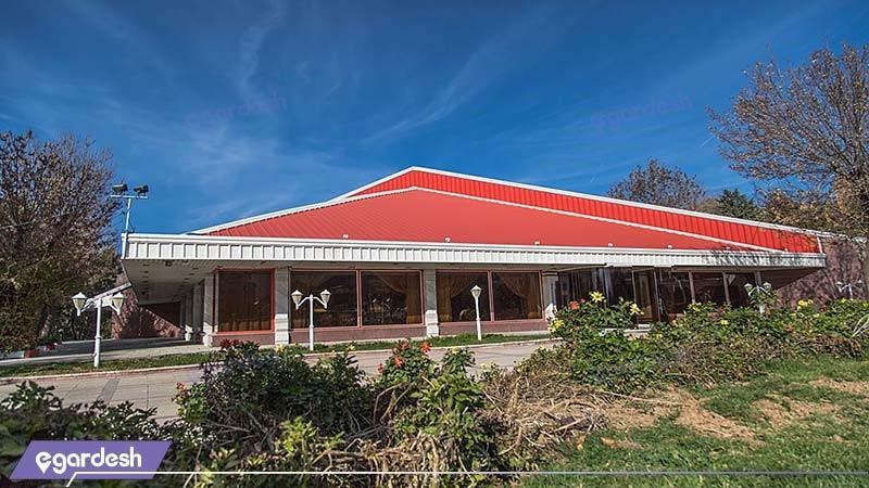 نمای ساختمان مجتمع جهانگردی خرم آباد
