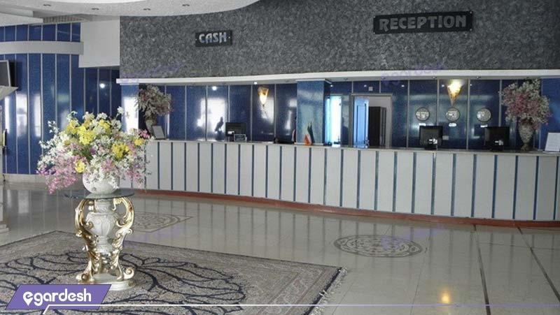 پذیرش هتل آرامیس
