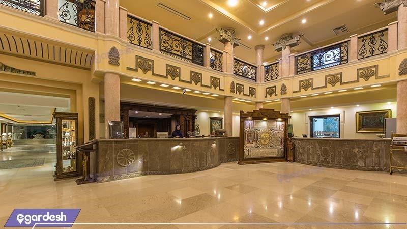 پذیرش هتل داریوش