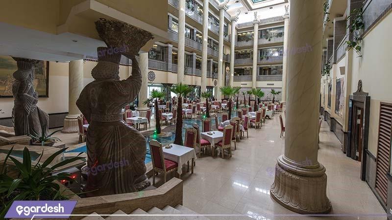 رستوران هتل داریوش