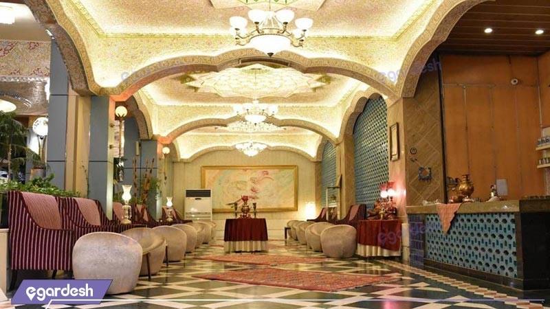 پذیرش هتل بزرگ ارم