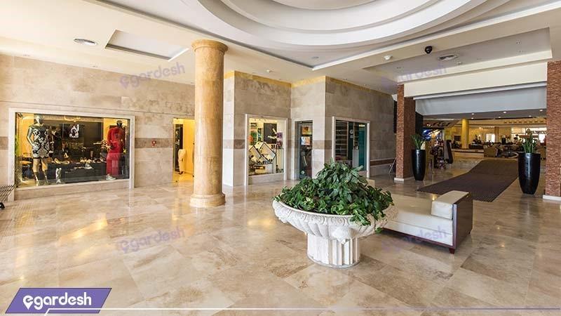 مرکز تجاری هتل مارینا پارک