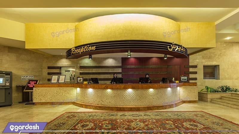 پذیرش هتل مارینا پارک