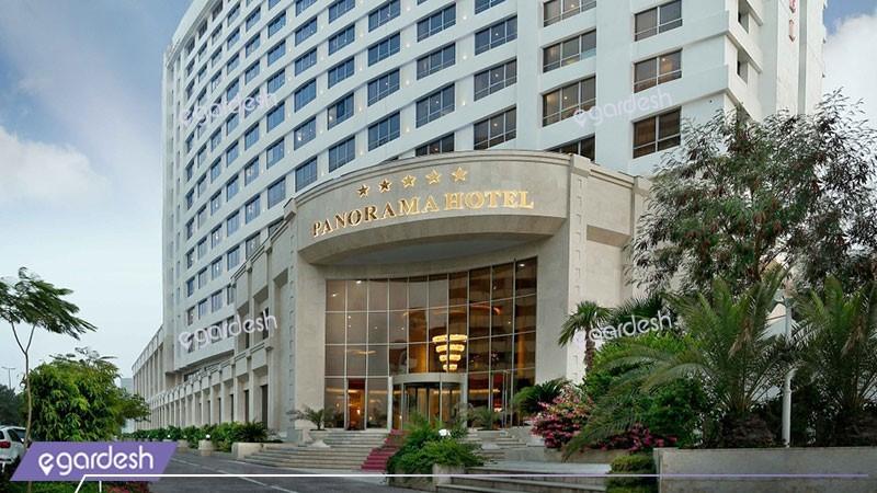 نمای ساختمان هتل پانوراما