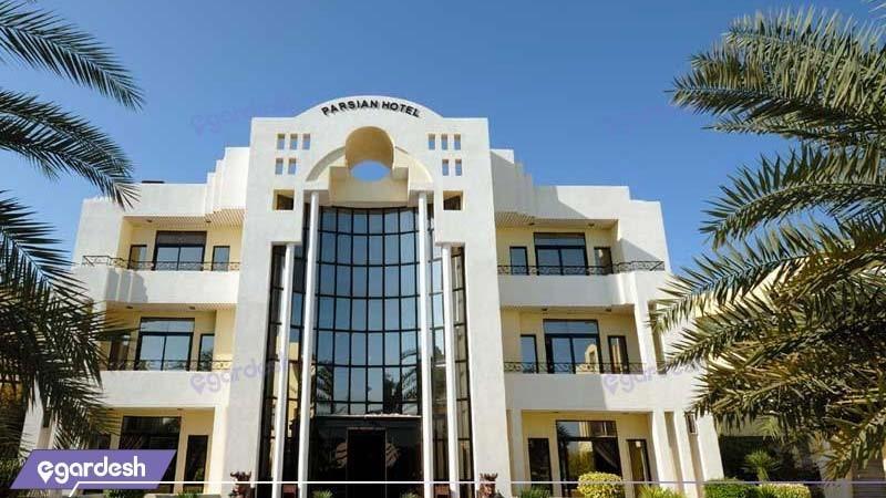 نمای ساختمان هتل پارسیان کیش