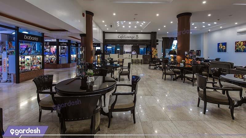 کافه لانژ هتل شایگان