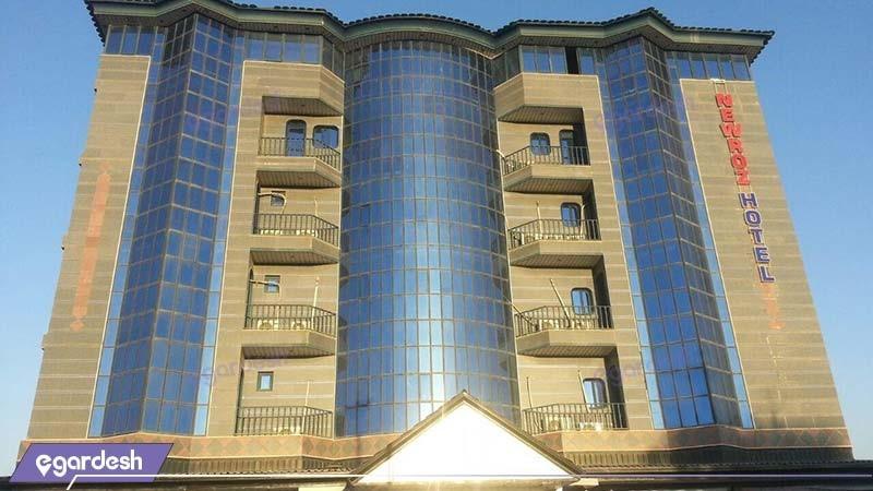 نمای ساختمان هتل نوروز