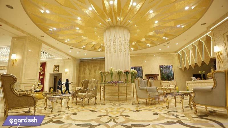 لابی هتل الماس دو