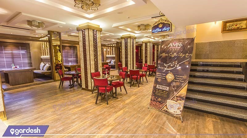 کافی شاپ هتل الماس مشهد
