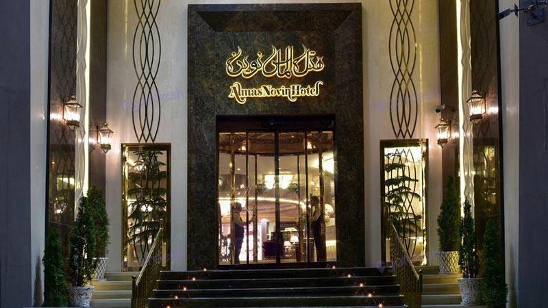 نمای ساختمان هتل الماس نوین