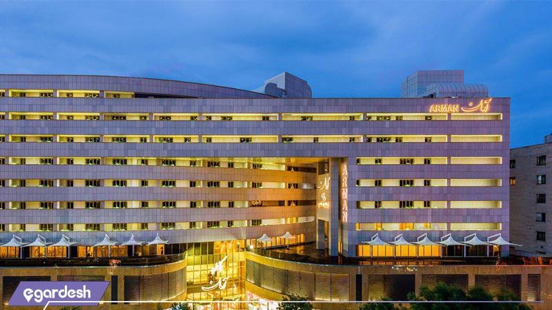 نمای ساختمان هتل آپارتمان آرمان