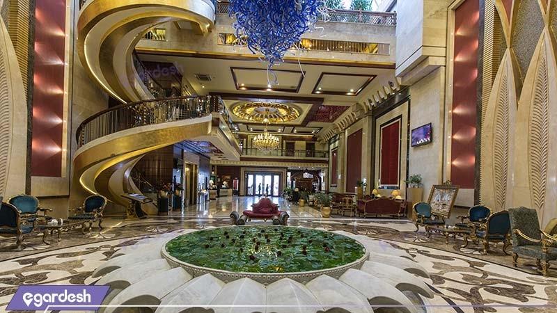 لابی هتل مجلل درویشی