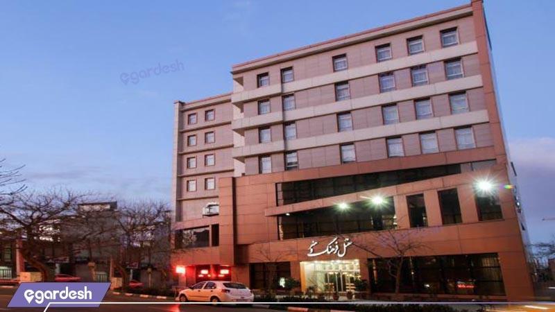 نمای ساختمان هتل فرهنگ وهنر