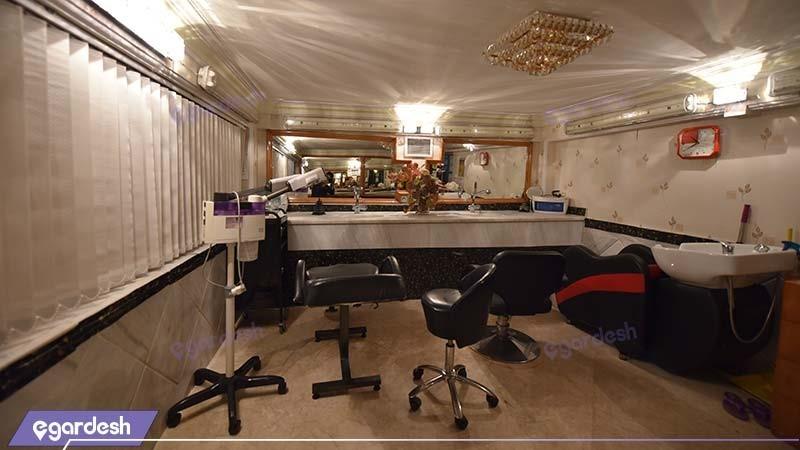 سالن زیبایی هتل بین المللی قصر