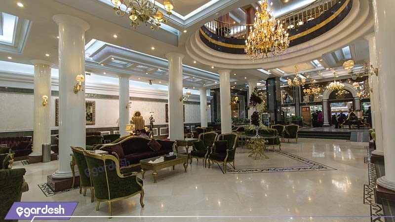 لابی هتل بین المللی قصر