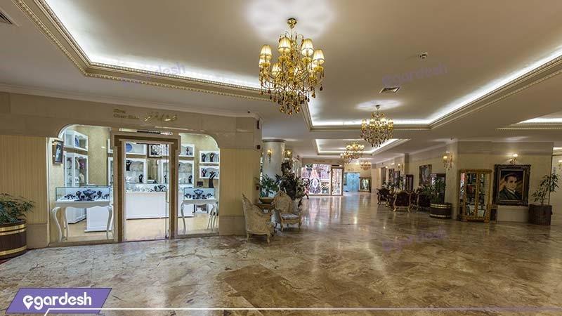 مرکز تجاری هتل بین المللی قصر طلایی