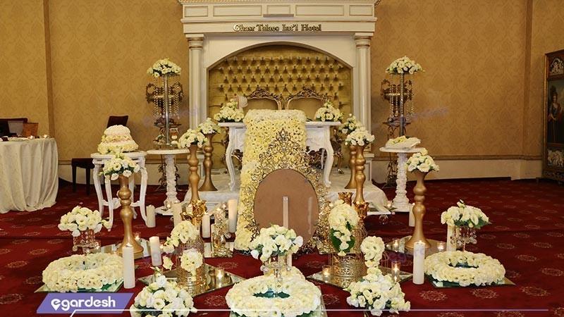 سالن پرستیژ هتل بین المللی قصر طلایی
