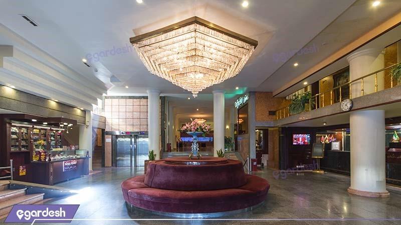 لابی هتل ایران مشهد