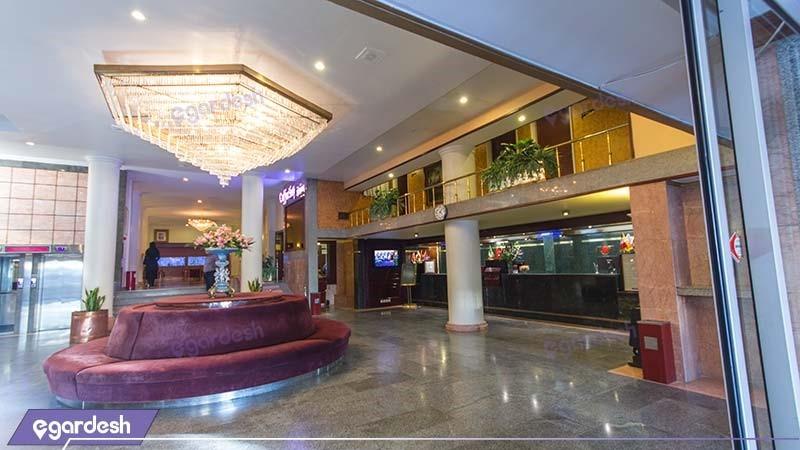 پذیرش هتل ایران مشهد