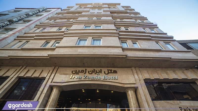 نمای ساختمان هتل ایران زمین
