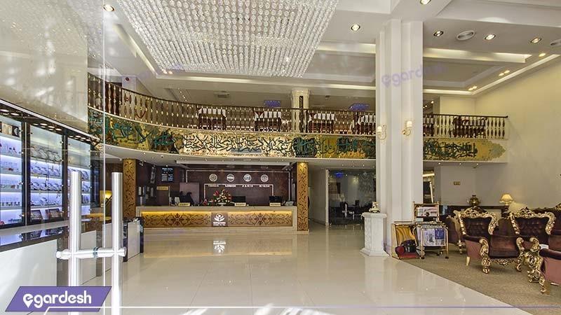 پذیرش هتل کیانا