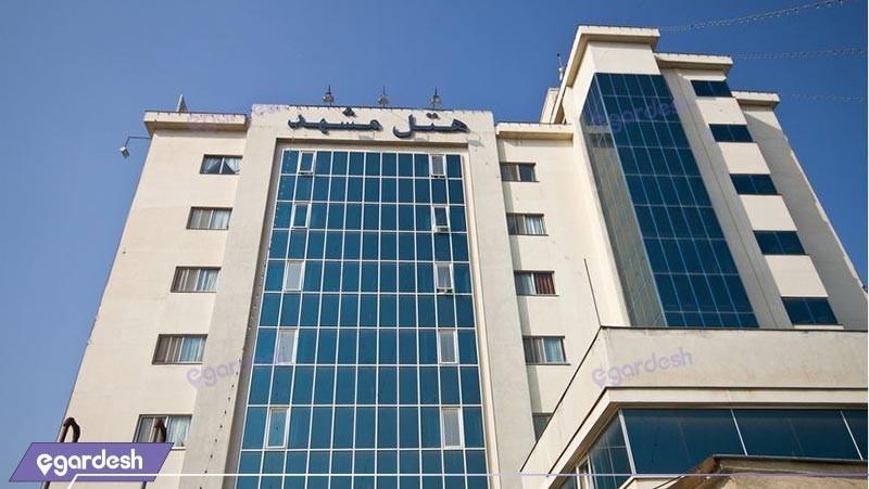نمای ساختمان هتل مشهد
