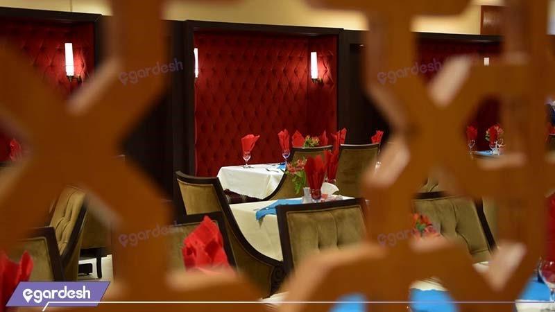 رستوران هتل نگین پاسارگاد