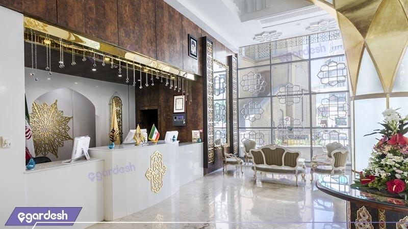 پذیرش هتل  آپارتمان امید