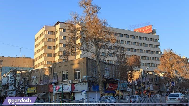 نمای ساختمان هتل پردیس